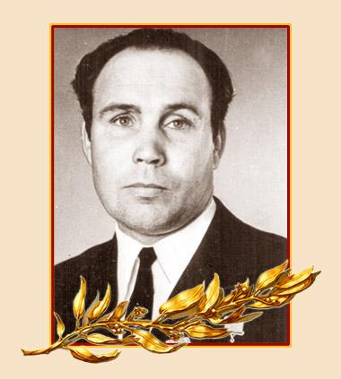 Алексеев Аркадий Алексеевич : Герой Социалистического Труда (род. 09.09.1937)