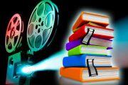 Киноклуб «4К: Книга. Кино. Культура. Классика»