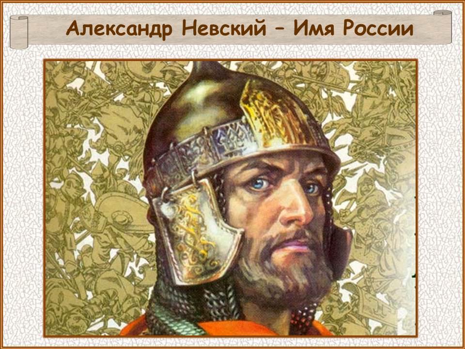 nevskiy banner