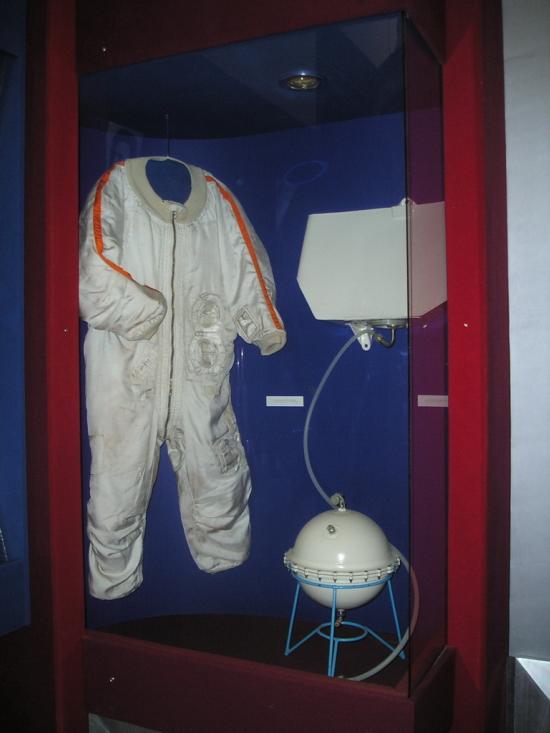 Костюм скафандр космонавта сшить 27