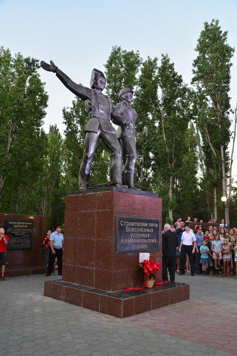 Памятник подешевле Балаково Эконом памятник горизонтальный Волна Студенческая