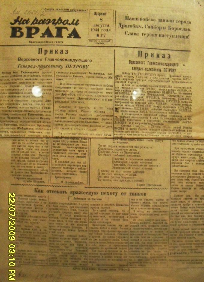 долгов владимир иванович врач диетолог